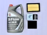 Air & Oil Change Kit - 1.0 2014+