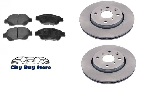 *Brake Repair Kit - Front - Blueprint Brand